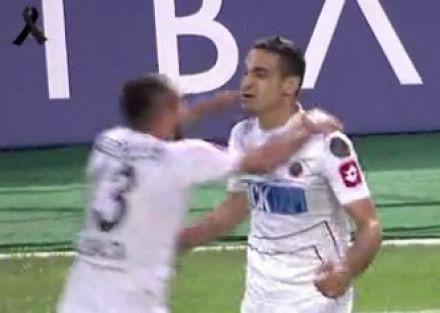 Mervan Beşiktaş'a gol atarak tarihe geçti