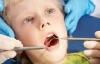 Diş çürümesi tarih oluyor