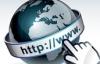 İnternet kullanımında rekor artış